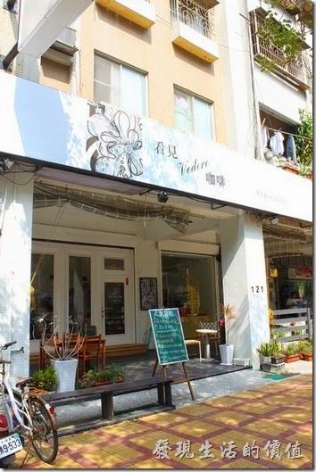 台南【看見咖啡】坐落在台南林森路靠近長榮中學附近