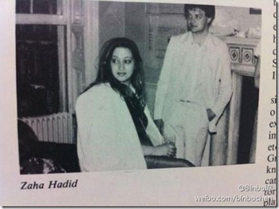 zaha_hadid_young_newspaper_architect
