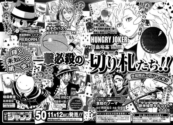 anuncio do fim do mangá de Reborn na revista Shonnen Jump