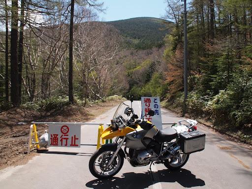 [写真]通行止めで大河原峠まで行けず