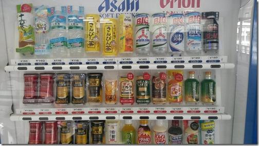 Okinawa 012