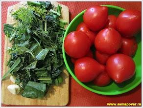 Готовим овощи к засолке www.samapovar.ru