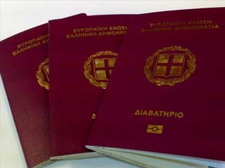 Συλλήψεις για πλαστά ταξιδιωτικά έγγραφα
