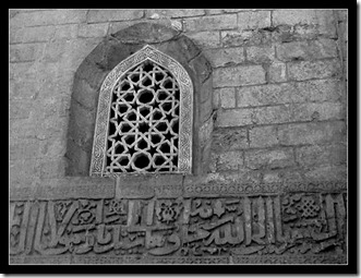 islam-window-cairo-ff