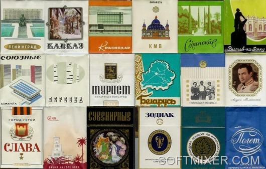 1_650_Pustie_ili_polnie_pachki_sigaret_vremen_SSSR_6101820