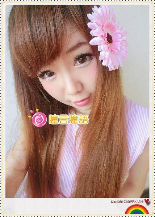 小雪Kimaomi分享–NEO Dali Heart心語棕 意外的驚喜 眼裡有朵花