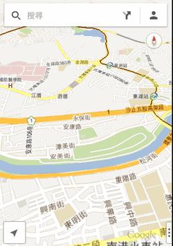 google maps iphone tips-12