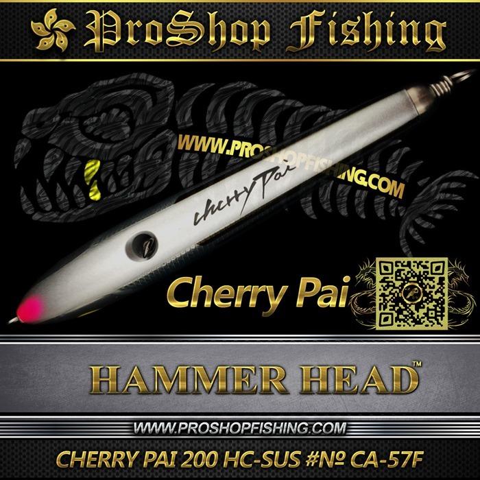 hammerhead CHERRY PAI 200 HC-SUS #№ CA-57F.4