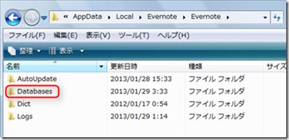 2013-01-29_03h35_18