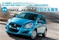 2013-Suzuki-Splash-12