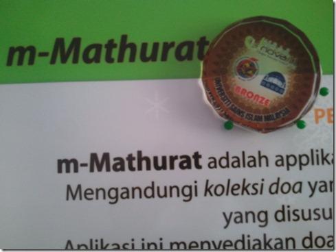 Gangsa untuk m-mathurat di i-inova 2011, USIM