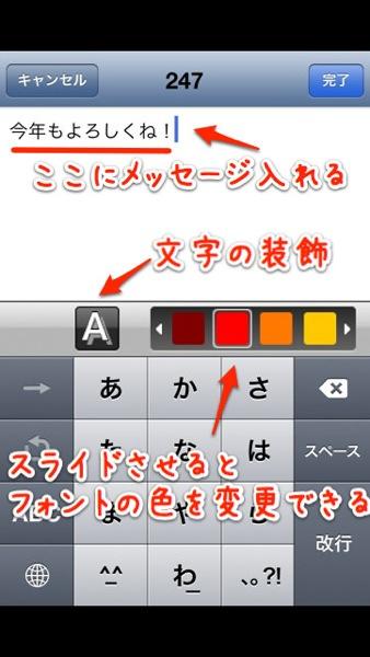 1Mac iPhonenenga005