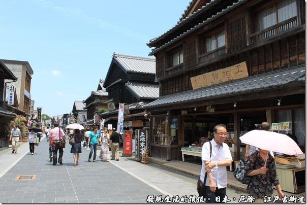 日本江戶古街道03