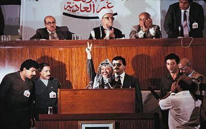 Les Palestiniens célèbrent le 29ème anniversaire de leur déclaration d'indépendance à Alger