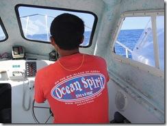 ハワイ島オーシャンスピリット