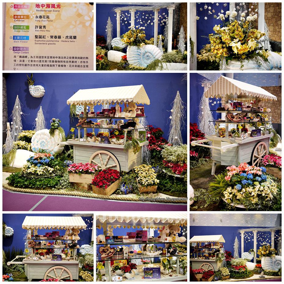 20111227_31.jpg