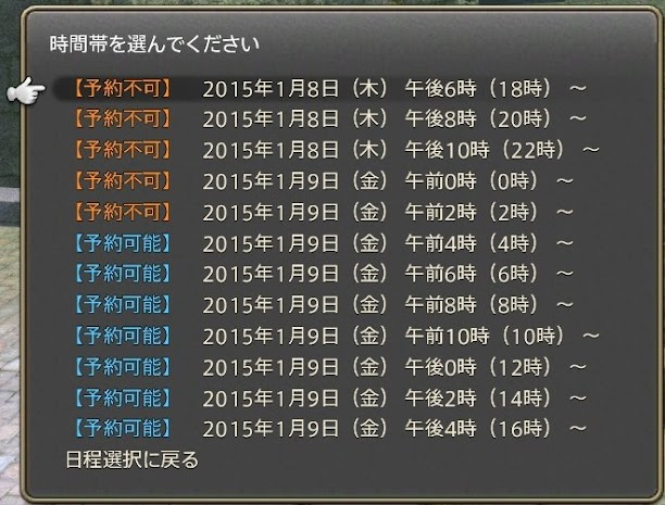 FFXIV-088675.jpg