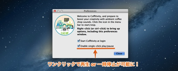 Mac app utilities coffitivity2