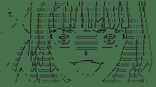 ゆり怖い笑顔(Angel Beats!)