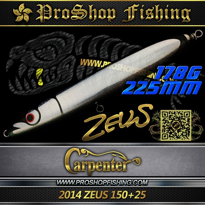carpenter 2014 ZEUS 150 25.1