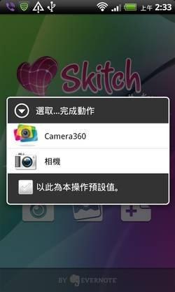 skitch-03