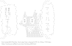 [AA]Sakamoto san (Nichijou)
