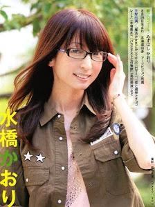 Mizuhashi Kaori20122.jpg