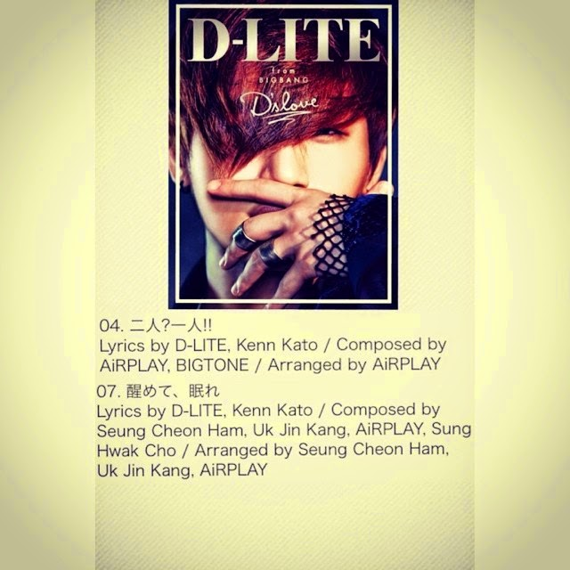 Dae Sung - AiRPLAY Instagram - 15jul2014.jpg