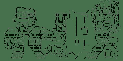承太郎 & ポルナレフ & 花京院 「アウトー!!」 (ジョジョの奇妙な冒険)
