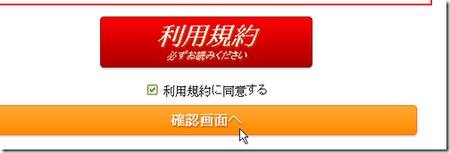 japan wifi-03