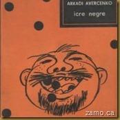 Arkadi-Avercenko - Icre Negre - coperta cartii oranj