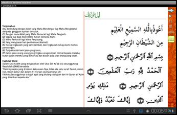 al-ma'thurat bersama Ustaz Don Daniyal - tablet mode