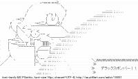 TwitAA 2014-09-19 18:56:58