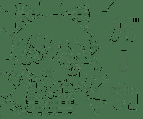 チルノ 「バーカ」(東方)