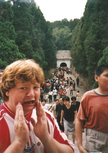 ming tombs1