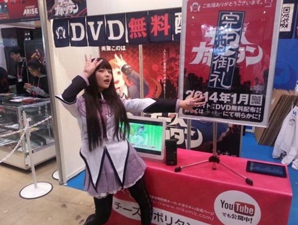 Uesaka_Sumire_Mahou_Shoujo_Madoka_Magika_01