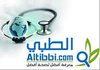 Medical-online altibbi