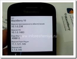 19 BlackBerry Q10 — техническая информация 3
