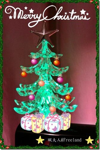 聖誕快樂~!!