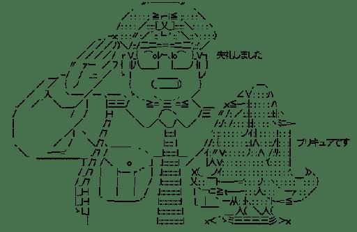 警備員 & 相田マナ (ドキドキ!プリキュア)