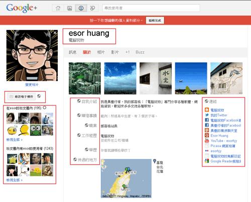 google  profile-06