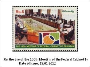 Pakistan 2012 page1 (1)