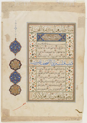 Folio from a Koran | Origin:  Turkey | Period: 2nd half of 16th century  Ottoman period | Details:  Not Available | Type: Opaque watercolor, ink and gold on paper | Size: H: 35.6  W: 25.1  cm | Museum Code: S1986.362 | Photograph and description taken from Freer and the Sackler (Smithsonian) Museums.