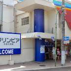 20140818_松島海浜公園・マリンピア水族館