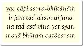 Bhagavad-gita, 10.39