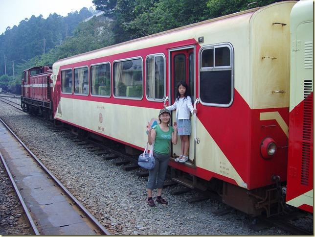 阿里山小火車