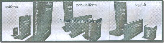 3dstudiomax-72_07