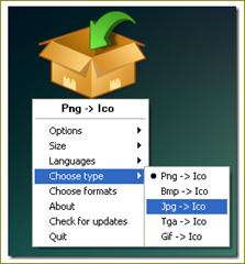 ฟรีแวร์แปลงไฟล์รปภาพเป้น ico