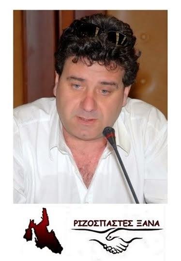 Μιχάλης Μαρκάτος – Υποψήφιος με τους «Ριζοσπάστες Ξανά»