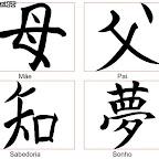 Significado-dos-kanjis-Kanji-Tattoo-Meaning-04.jpg